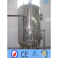 Eaton Active Industrial Filter Housing Multi Storage Pharmaceutical Filter Housing Company Manufactures