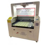 Buy cheap Laser cutting machine for Label Logo Trademark irregular label, printed label, from wholesalers
