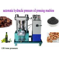 China commercial automatic sesame/olives/Cocoa beans oil pressing machine use 150 Mpa hydraulic pressure on sale