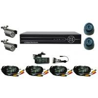 China Home Video Surveillance 4CH DVR and 4pcs IR Cameras DR-6404V5023C on sale