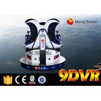 Capsule Design Electric 220V 9D VR Simulator 360 Degree Movie and Interactive Game Manufactures