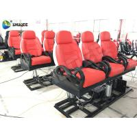 Vibration 3 Seats Movie Theater Chair 5D Red Colour 3 DOF Platform Manufactures