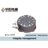 44TYZ AC Synchronous Electric Motor Valve , Precision Micro Synchronous Motor Manufactures