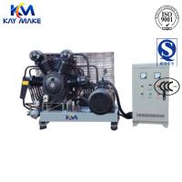 Durable High Pressure Piston Air Compressor With Pneumatic Control Unloading System Manufactures