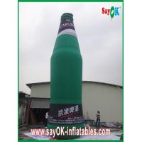 China Giant Custom Inflatable Products , Inflatable Beer Bottle Model Superior on sale