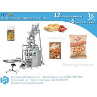 China 200g 1kg cashew nut automatic salted peanut bag packing machine for fresh peanut with red skin on sale