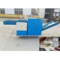 China Towel Rag Cutting Machine Handkerchief Bath Towel Foot Pad Shredder Low Noise on sale