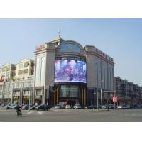 P8 SMD Outdoor Curved LED Display HD 7000cd/㎡ Flexible Billboard Manufactures