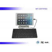 Student iPad Wired Keyboard for iPad Mini / Air Lightning Connector Manufactures