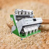China Rice Color Sorter High quality CCD Rice Color Sorter Optical Rice Sorting Machine Manufactures