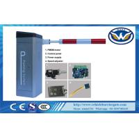 Buy cheap Parking Lot Arm Barrier Automatic Boom Barrier System Gate Servo motor from wholesalers