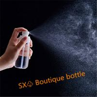 Quality Fine Mist Refillable Travel Containers 60ml/2oz Airless Misting Spray Bottles for sale