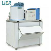 Commercial Ice Making Equipment , 500kg/Day Flake Ice Plant For Hotel Manufactures