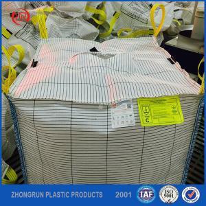China Big bag for coal/ jumbo bag for cement/ bulk bag for sand. anti static big bag on sale
