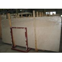 China Weather Proof  Marble Worktop Slab , Antique Crema Marfil Marble Hearth Slab on sale