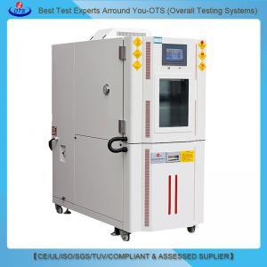 moisturizer machine/ moisture drying machine/ temi880 temperature humidity test chamber Manufactures