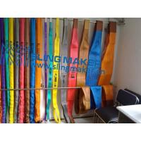 High quality WLL10ton 10000kg Polyester webbing sling flat web sling band Manufactures