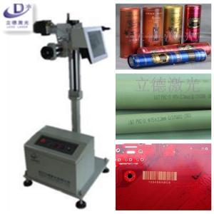 China Custom Flying Laser Marking Machine UV Diode Module For Plastic Bottle on sale