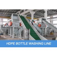 150kw - 480kw Plastic Bottle Recycling Machine PE Films PP Woven Bags Washing Manufactures