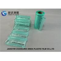 Green / Plain White Air Cushion Film Rolls Air Pillow Machines For Express Protection Manufactures