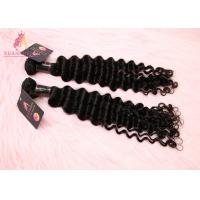 Full Cuticle Double Drawn Virgin Indian Hair Remy Wefts Tight And Neat Manufactures