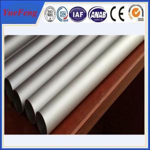 Quality Polishing/anodized/electrophoresis aluminium pipes tubes rectangular aluminum for sale