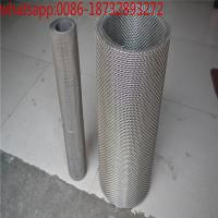 Pure nickel wire mesh/nickle wire cloth/270 mesh 205 nickel wire mesh screen/nickel knitting netting/nickel woven wire c Manufactures