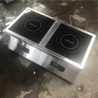 Quality chef double hob commercial  inducton hob 5KW  commrcial model  czc-17O for sale