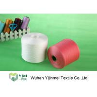 30s/3 Virgin Polyester Core Spun Yarn For Sewing / Weaving High Elasticity Manufactures