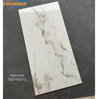 Grain Pattern Polished Marble Tiles Interior Floor Decoration For Living Room Manufactures