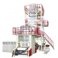 3-7 Layers Plastic Film Blowing Machine Traction Rotary High Transparency Double Rewinders Manufactures