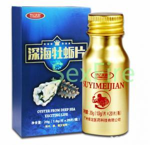 Herbal Enhancement Pills Natural Supplements For Male Enhancement Manufactures