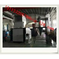 China 5HP China Plastic Crusher Line/ Large Plastic Recycling Line/ Plastic Granulating Production Line on sale