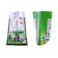 Polypropylene Animal Feed Packaging Bags , Bopp Laminated Pp Woven Bags For Dog Food Manufactures