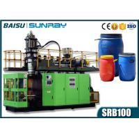 China Hydraulic Extrusion Blow Molding Machine For 120 Liter Plastic Drum SRB100 on sale