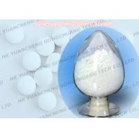 L-Epinephrine Cancer Treatment Steroids CAS 51-43-4 L (-) - Epinephrine 99% High Purity Manufactures
