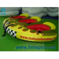 HMSPORT New infaltable tube, ski tube, EVA foam pads throughout; multiple grab handles with knuckle guards Manufactures