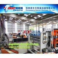 Top quality plastic PVC+ASA/PMMA synthetic resin roof tile forming machine Manufactures