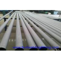 Quality Alloy 32750 Duplex Stainless Steel Pipe 2 1/2 inch STD For Oil for sale