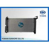 China 8mm Oil Cooler Corolla Radiator ReplacementZZE12 26AT PA DPI2428 Perfect Fit on sale