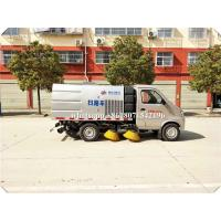 China 2CBM Mini Street Sweeper Truck , Street Washing Truck Stainless Steel 304 Material on sale