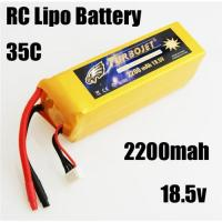 18.5v 2200mah rechargeable rc battery for rc car,rc airplane,rc boat,best quality ! Manufactures