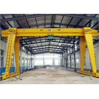 Electric Truss Type Overhead Travelling Crane , MH Model Travel Lift Gantry Crane Manufactures