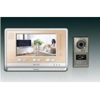 Quality Video Door Phone with Model C08E07-1 for sale