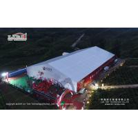 China Aluminum and PVC tent for ourdoor event, Out door event tent, event marquee tent on sale