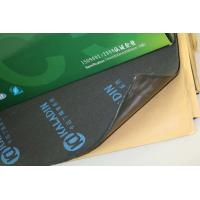 Quality Black Foam Noise Reduction Material Adhesive Backing Non Odor 7 mm REACH / ISO9001 for sale
