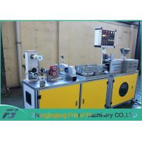 China Recommended 3D Printer Filament Machine PLA Filament Extrusion Machine For Consumables on sale