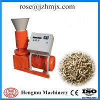 China 2014 high quality professional flat die wood pellet making machine with CE Certification on sale