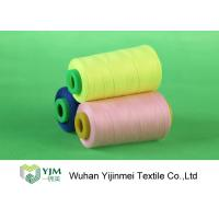 Strong Polyester Industrial Sewing Threads , Polyester Embroidery Thread Spool Thread Manufactures