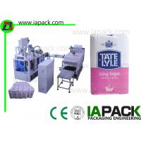 1KG 2KG Sugar for Paper Bag Fully Automatic Packing Machine Manufactures